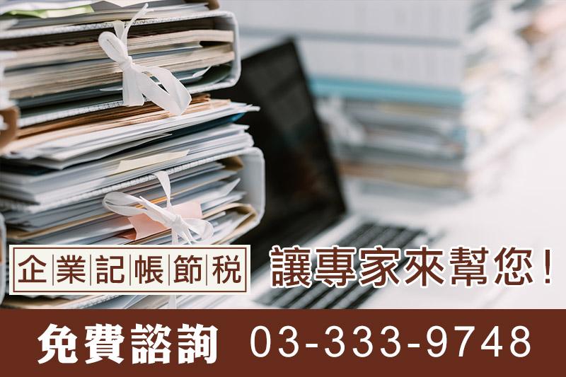 excel公司記帳本2014下載